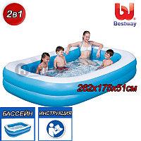 Детский прямоугольный надувной бассейн, Лагуна, Bestway 54006, размер 262 x 175 x 51 см., фото 1