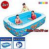 Детский прямоугольный надувной бассейн, Подводный мир, Intex 54120, размер 229х152х56 см
