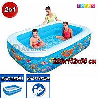 Детский прямоугольный надувной бассейн, Подводный мир, Intex 54120, размер 229х152х56 см, фото 1
