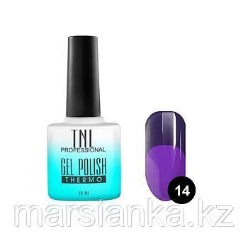 """Гель-лак TNL """"Thermo"""" #14 сапфировый/фиолетовый, 10мл"""