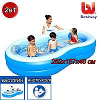 Детский надувной бассейн, Большая лагуна, Bestway 54117, размер 262х157х46 см, фото 1