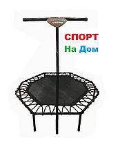 Фитнес батут для джампинга до 100 кг. (Диаметр 130 см), фото 3