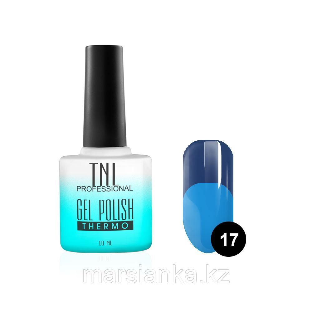 "Гель-лак TNL ""Thermo"" #17 кобальт/голубой, 10мл"