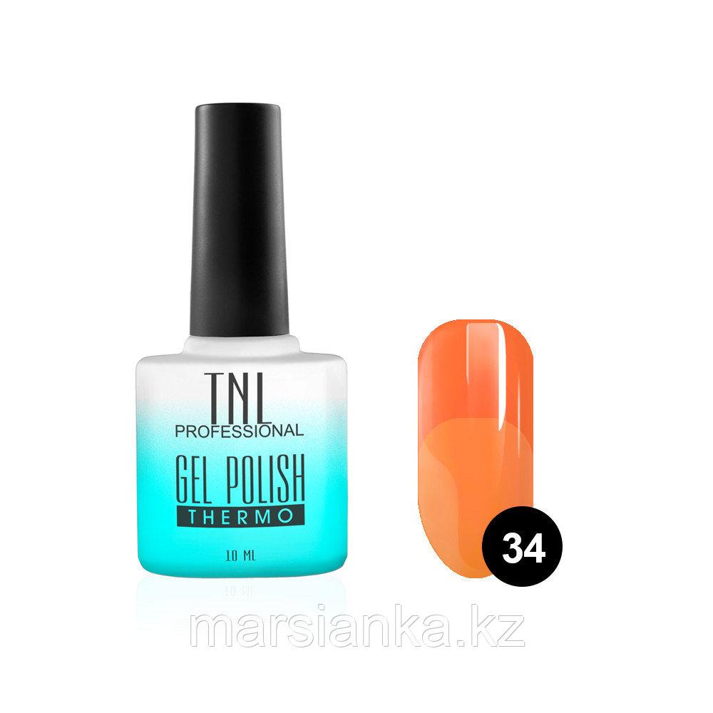 """Гель-лак TNL """"Thermo"""" #34 неоново оранжевый/светло оранжевый, 10мл"""