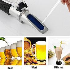Рефрактометр (brix) для пива и вина, фото 2
