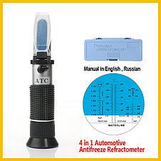 Рефрактометр для антифриза, электролита и незамерзайки, фото 3