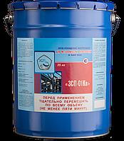 Огнезащитный состав ЗСП-01-Кв на водной основе для конструктивной огнезащиты металлоконструкций (R90-R120)