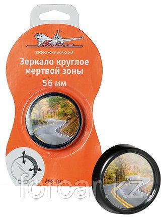 Зеркало круглое обзора мертвой зоны, 56 мм, фото 2