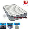 Надувной матрас-кровать, Comfort Cell Tech, Bestway 67530, размер 191х137х36 см, с насосом