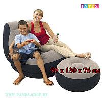 Надувное кресло с пуфиком, Ultra Lounge, Intex 68564NP, 68564, размер 99 x 130 x 76 см