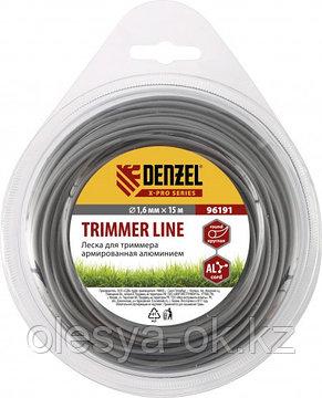 Армированная леска для триммера, круг 1,6 мм х 15 м. Denzel Россия, фото 2