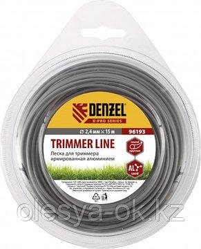 Армированная леска для триммера, круг 2,4 мм х 15 м. Denzel Россия, фото 2
