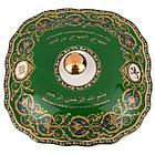 """Блюдо с крышкой """" Сура Аят Аль-Курси """" (15х9 см), фото 4"""
