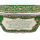 """Блюдо с крышкой """" Сура Аят Аль-Курси """" (15х9 см), фото 3"""