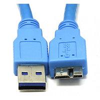 Кабель USB 3.0 для внешних HDD