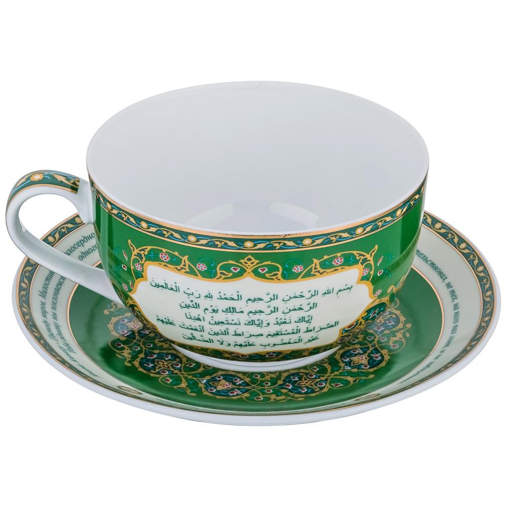 "Чайный набор на 1 персону 2 пр. ""Сура Фатиха"" 400 мл"