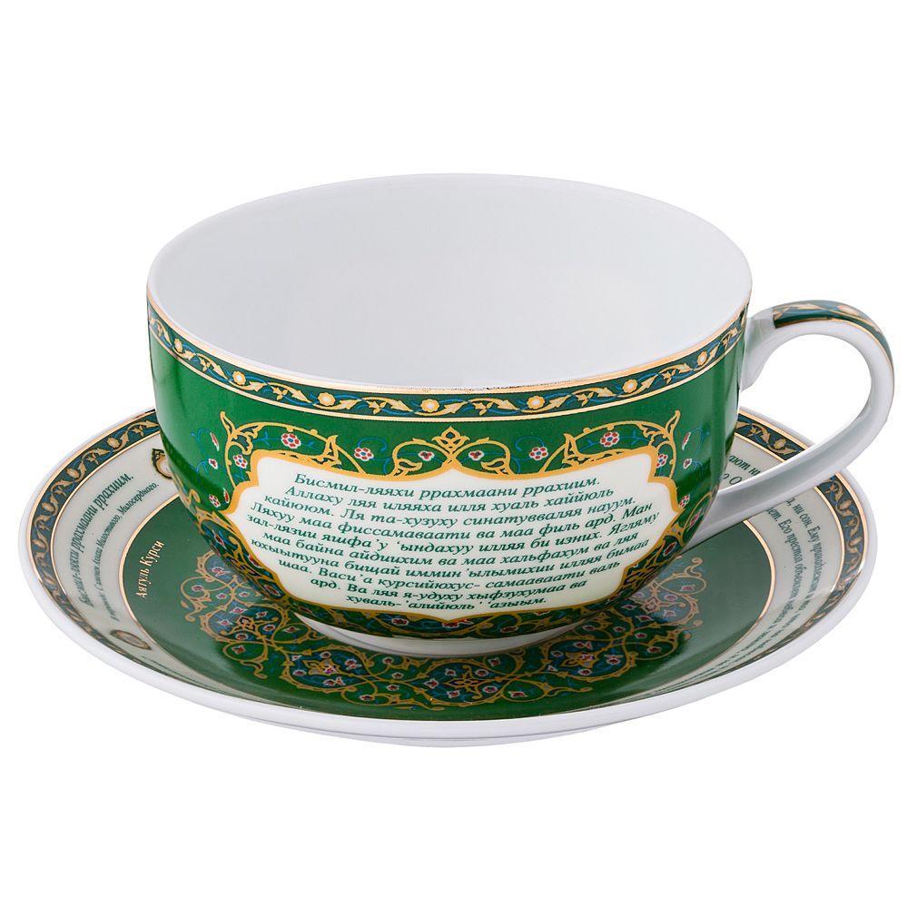 """Чайный набор на 1 персону 2 пр. """" Сура аятуль-Курси """" 400 мл"""