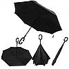 Зонт-наоборот \ Зонт обратный