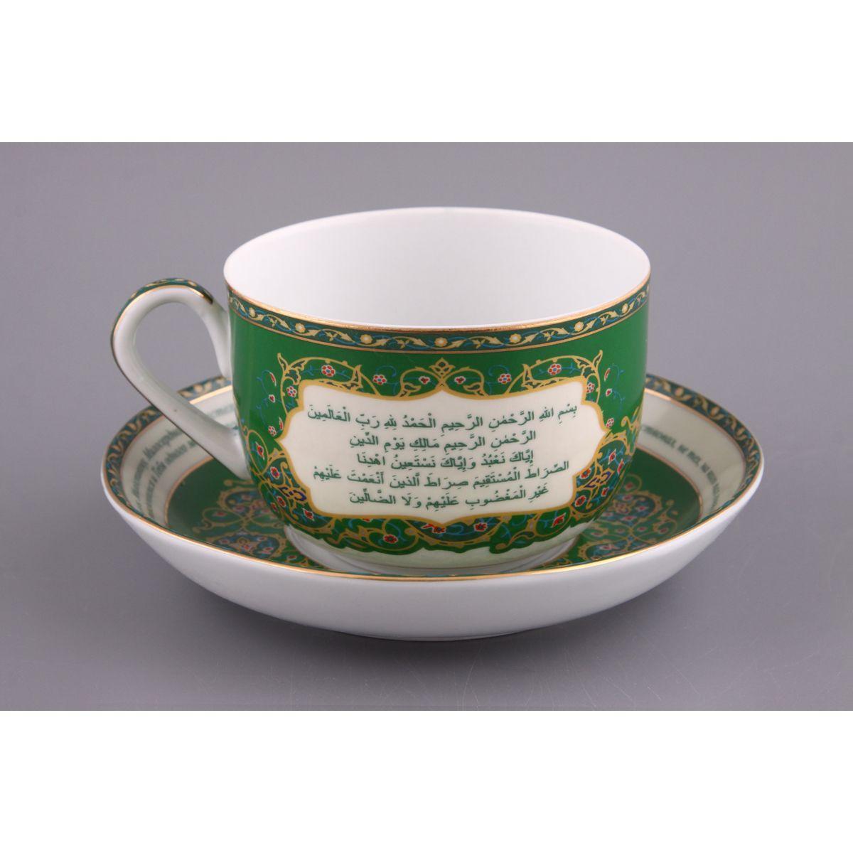 "Чайный набор на 1 персону 2 пр. "" Сура Фатиха "" 260 мл"