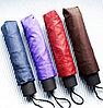 Маленький зонт 24см, unisex