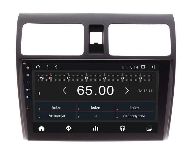 Штатная магнитола Autoline Suzuki Swift 2004 - 2010