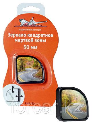 Зеркало квадратное обзора мертвой зоны, 50 мм, фото 2