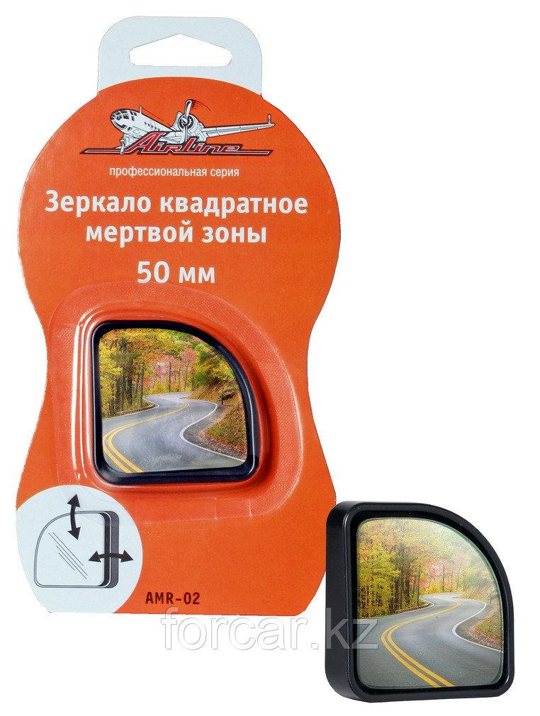 Зеркало квадратное обзора мертвой зоны, 50 мм