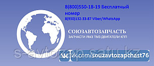 К-т прокладок  (паронит) для двигателя ЯМЗ 238-1000001-03