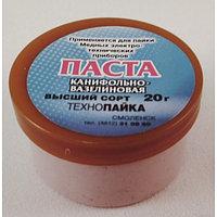 Паста паяльная канифольно-вазелиновая 20гр