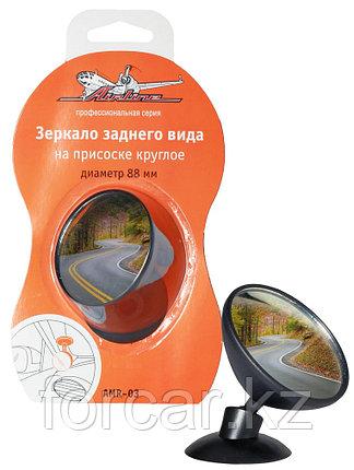 Зеркало заднего вида на присоске круглое, 88 мм, фото 2