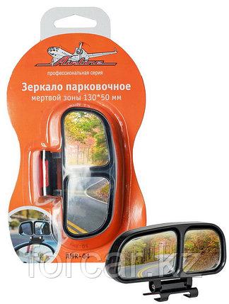 Зеркало парковочное/мертвой зоны 130*50 мм, фото 2