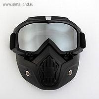 Очки-маска для езды на мототехнике, зеркальные
