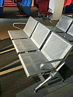 Скамья для залов ожидания 3-х местная металлическая (аэропорты, больницы), модель Bon - 34/3