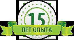 ОСГ Рекордс Менеджмент - 15 лет в Казахстане!