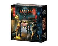 Cosmodrome Games: Котэм Сити