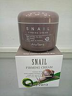 Крем для лица Cellio Skin Soothing&Skin Vitality AnyVera 100ml. (Snail)