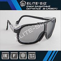 Очки защитные сетчатые артикул E-LPOS01