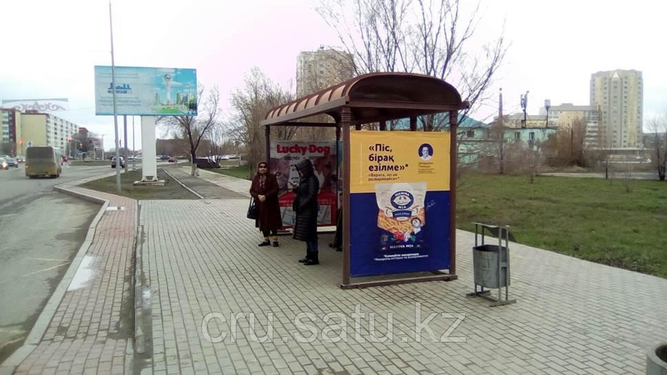 Пр. Шахтеров –Корзина №1
