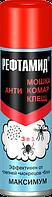 """Спрей для насекомых - рефтамид """"Максимум"""" 147 мл"""