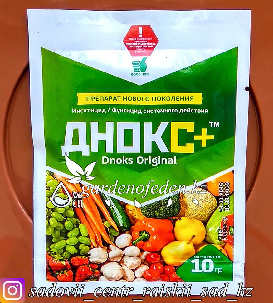"Agrovet Trade. Фунгицид системного действия ""Днокс+"". 10гр."