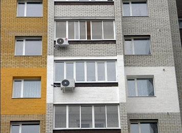 Утепление квартир (жидкая теплоизоляция)