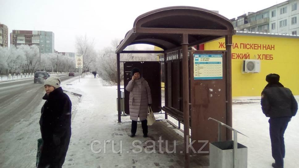 Ул.  Язева -27мкр №1