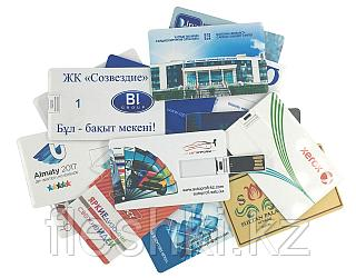 Флешка карточка 2 гб. Бесплатная доставка по Казахстану.