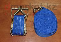 Стяжной ремень 10т, длина 10м, ширина 7.5 см, храповый механизм
