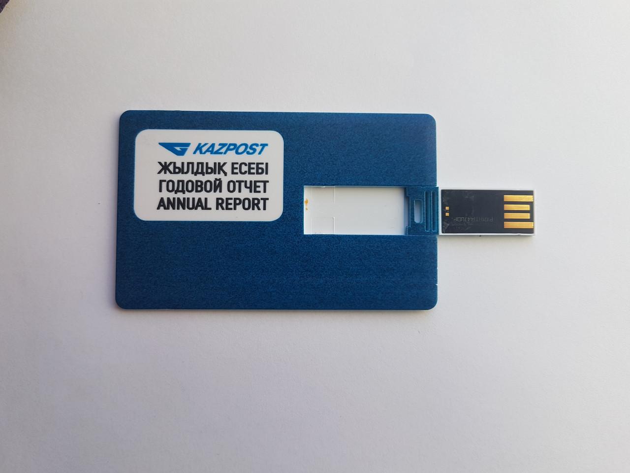 Флешка карточка 4 гб. Бесплатная доставка по РК.