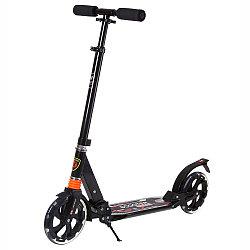 Самокат двухколесный Urban Scooter скутер