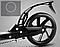Самокат двухколесный Urban Scooter, фото 9