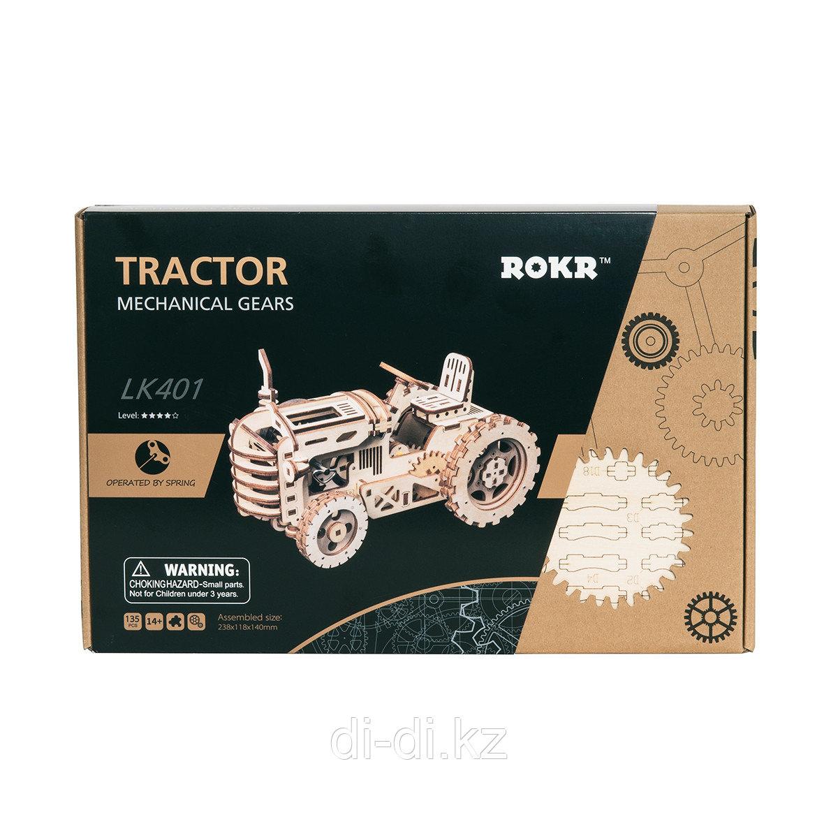 Деревянный 3D конструктор Robotime Трактор - фото 4