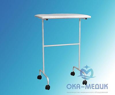 Столик медицинский для операций на руке  СМр-4 Ока-Медик (на  колесах d 50)