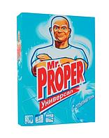 Порошок чистящий для уборки Mr.Proper с отбеливателем, 400 гр